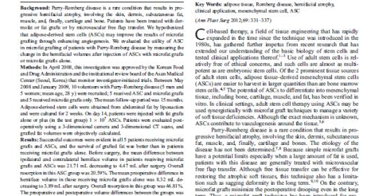 바이오스타줄기세포연구원, 페리-롬버그병 치료를 위한 바스코스템 희귀의약품 지정(개발단계) 식약처 신청 완료