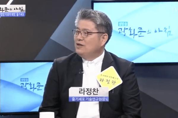 """TV조선 """"광화문의 아침"""" 2017. 06. 02 방영"""