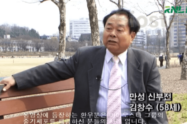 No.01 [줄기세포 체험사례] 만성신부전증 환우 김창수